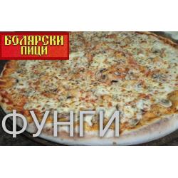 ФУНГИ - 1.7кг